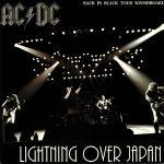 Lightning Over Japan
