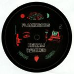 Kewali Remixed EP