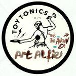 The Bo Allan EP