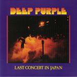 Last Concert In Japan (reissue)
