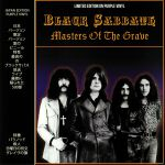 Masters Of The Grave