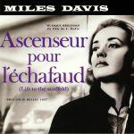 Ascenseur Pour L'Echafaud (Lift To The Scaffold) (Soundtrack)