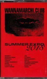 Summer Expo 2018