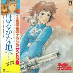 Nausicaa Of The Valley Of Wind (Soundtrack) (Studio Ghibli)