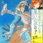 Nausicaa Of The Valley Of Wind: Symphony Version (Soundtrack) (Studio Ghibli)