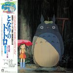 My Neighbour Totoro: Image Album (Studio Ghibli)