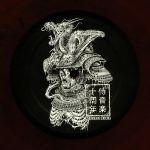 Samurai Music Decade Phase 2 Part 5