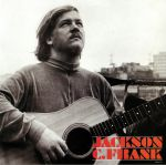 Jackson C Frank (reissue)