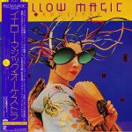 Yellow Magic Orchestra (US Version)