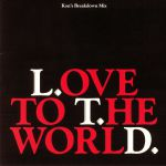 Love To The World (reissue)