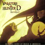 Vampire Hunter D: Bloodlust (Soundtrack)