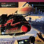 B12 - Time Tourist (reissue)