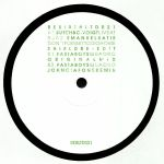 Rebirth Ltd Sampler 3