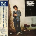 52nd Street (40th Anniversary Deluxe Edition)