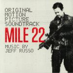 Mile 22: Deluxe Edition (Soundtrack)