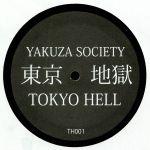Tokyo Yakuza Society EP