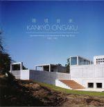 Kankyo Ongaku: Japanese Ambient Environmental & New Age Music 1980-1990