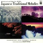 Japanese Traditional Melodies Selected & Edited By Muro