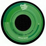 African Bump (reissue)