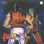 Art Of Fighting II (Soundtrack)