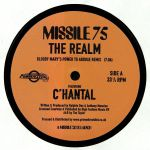 The Realm (remixes)