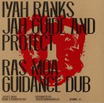 Jah Guide & Protect