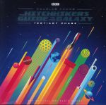 The Hitchhiker's Guide To The Galaxy: Tertiary Phase (Soundtrack)