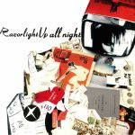 Up All Night (reissue)