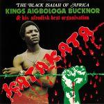 Kings AIGBOLOGA BUCKNOR/AFRODISK BEAT ORGANISATION - Katakata