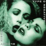 Bloody Kisses (reissue)