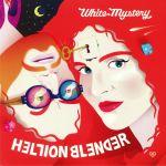 Hellion Blender
