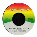 Cultura Sound System