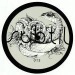 Meeram EP