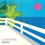 Kasoto (Noche Espanola, DJ Speedy Boarding, Karel Arbus & Eiji Takamatsu mixes)