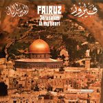 Jerusalem In My Heart (reissue)