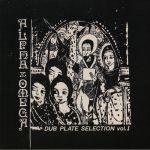 Dubplate Selection Vol 1