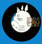 "Studio Ghibli 7"" Box (remastered)"