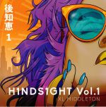 H1NDS1GHT Vol 1