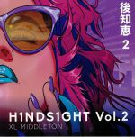 H1NDS1GHT Vol 2