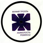 Jimolost Remixes