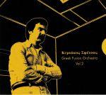 Greek Fusion Orchestra Vol 2