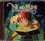 Ni No Kuni: Wrath Of The White Witch (Soundtrack)