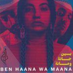 Ben Haana Wa Maana