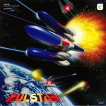 Pulstar: The Definitive Soundtrack