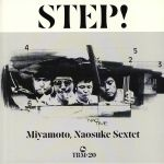 Step! (reissue)