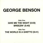 Give Me The Night (reissue)