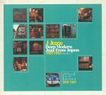 J Jazz: Deep Modern Jazz From Japan 1969-1983 Volume 2