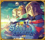 Skies Of Arcadia: Eternal Soundtrack