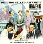 Penthouse & Pavement (reissue)