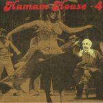 Hamam House 4